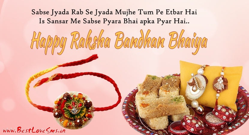 Rakhi Greetings For Brother