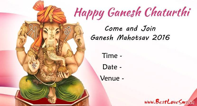 Ganesh Invitation Cards