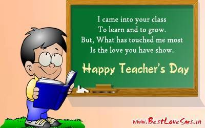 Happy Teachers Day Poem In English