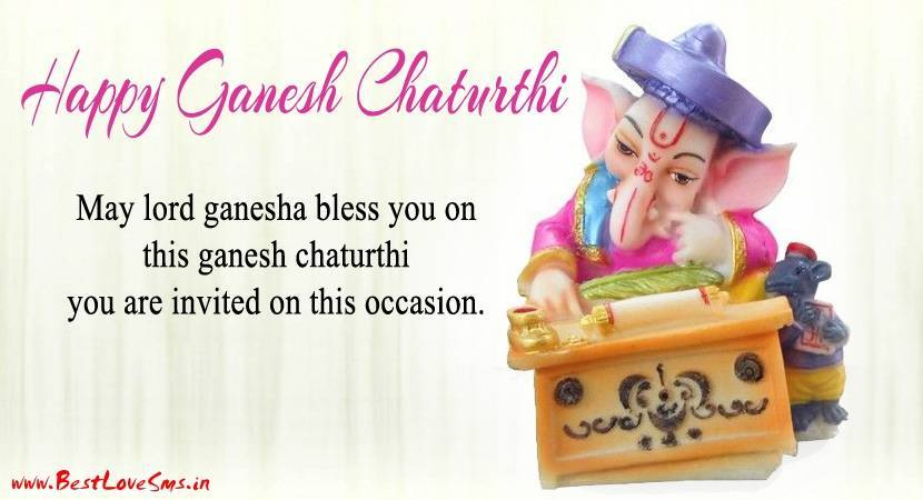 Ganpati Invitation Cards