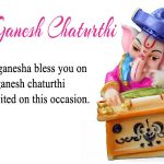 Ganpati Invitation Message 2017 with Cards