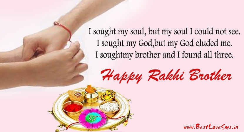 Raksha Bandhan Cards For Brother