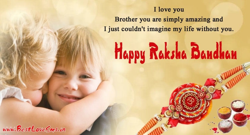 Rakhi Images For Brother