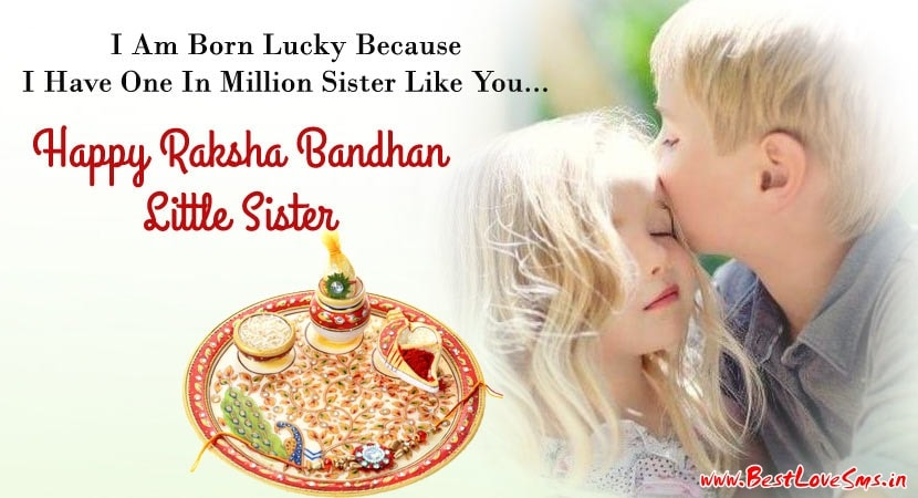 Rakhi Images With Brother And Sister