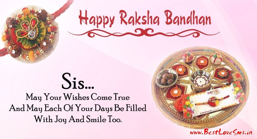 Raksha Bandhan Greetings For Sister