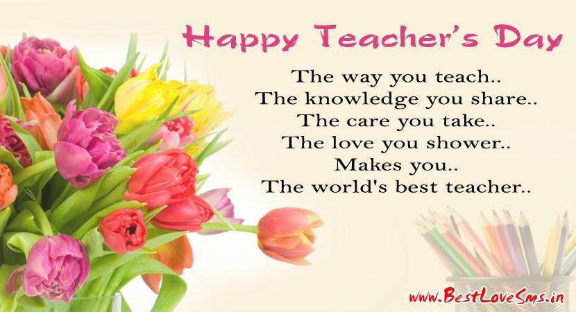 Happy teachers day wishes in hindi english 5th september messages teachers day card m4hsunfo Image collections