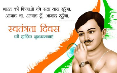 independence day status image in hindi of azad