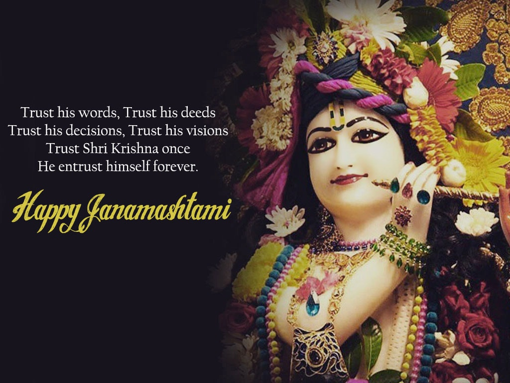 Krishna Janmashtami Greetings Card