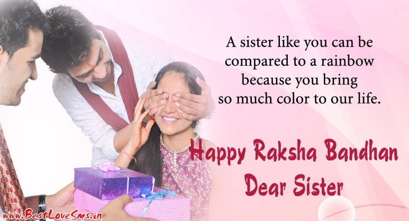 Rakhi Brother And Sister Images