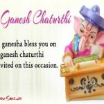 Ganpati Invitation Message 2016 with Cards
