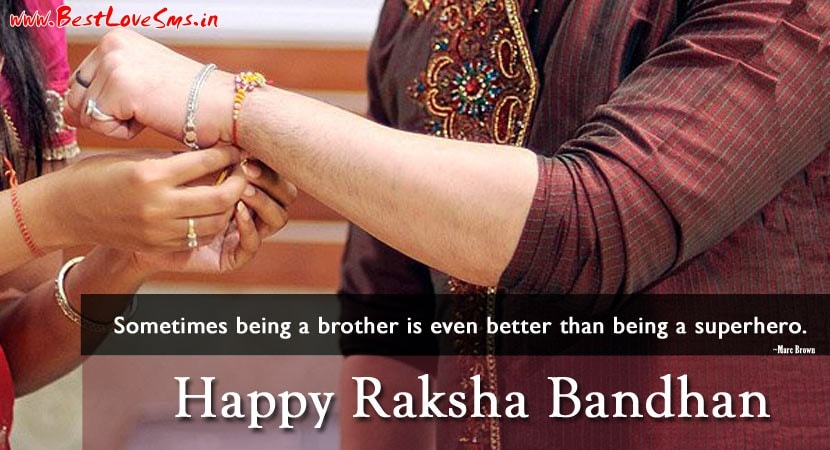 Raksha Bandhan Pic For Brother