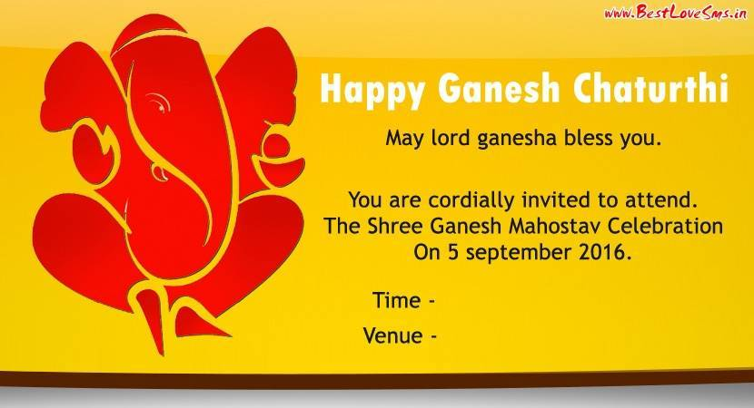 Ganesha Greeting Cards