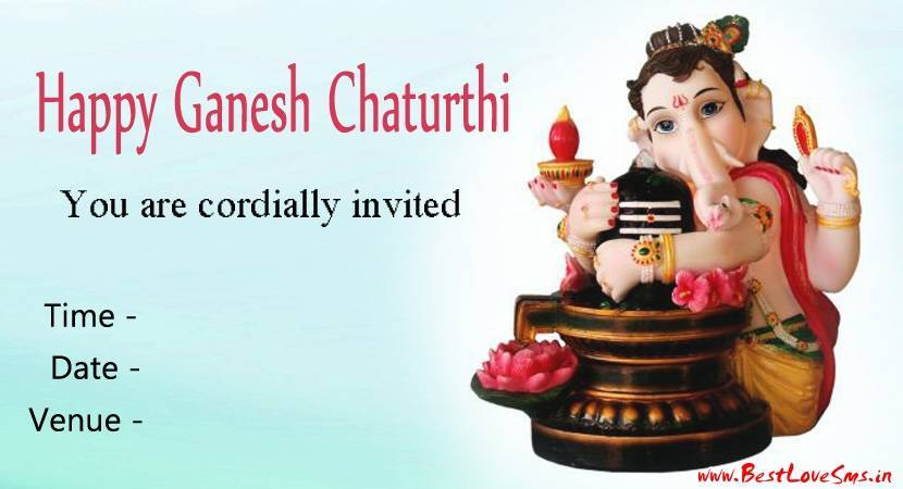 Best lord ganpati invitation message 2018 with cards for fiends family ganesh chaturthi invitation card stopboris Image collections