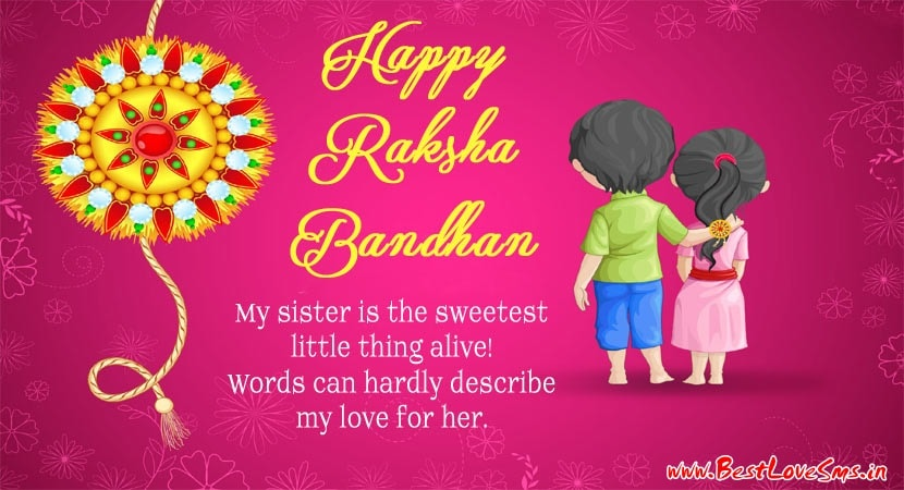 Raksha Bandhan Images For Sister
