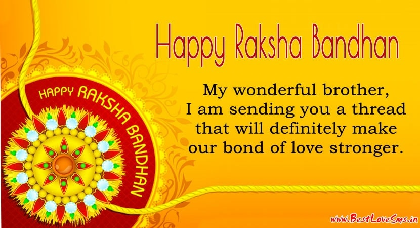 Raksha Bandhan Greetings Cards For Brother