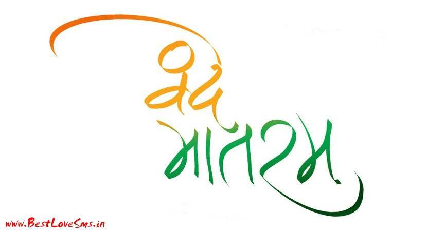 Images National Flag of India