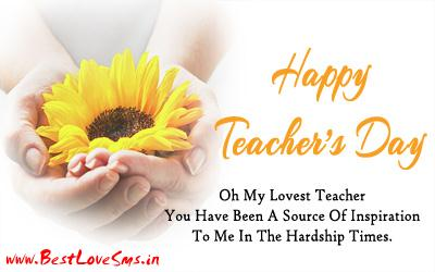 Teachers Day Pic