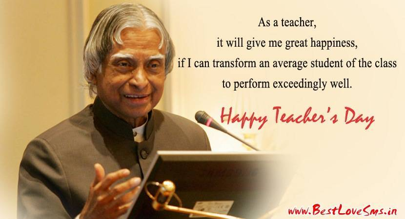APJ Abdul Kalam Teachers Day Quotes