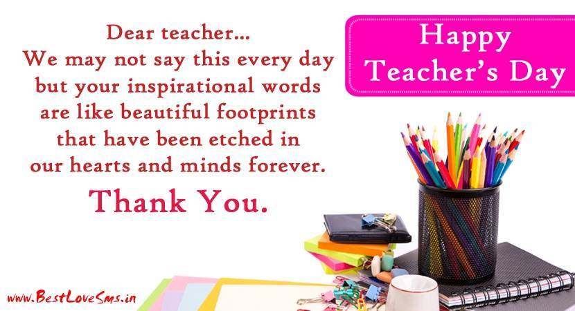 Inspirational messages for teachers day thank you words for teachers thank you cards for teachers day m4hsunfo