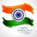 Happy Independence Day DP for Whatsapp, I Love India Images