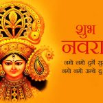 Happy Navratri Status in Hindi & English Navratri Quotes