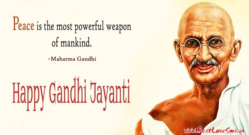 Gandhi Jayanti Quotes in English