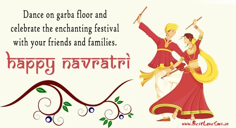 Happy navratri images quotes wallpaper greetings cards in hindi english navratri images greetings m4hsunfo