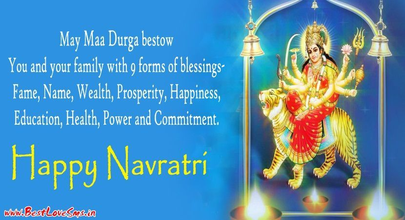 happy navratre sms with picture