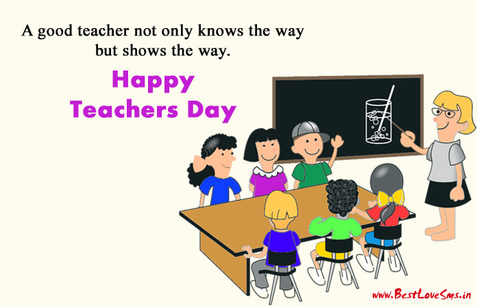 Cute Teachers Day Pictures