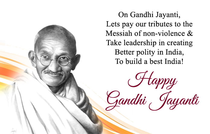 Mahatma Gandhi Message