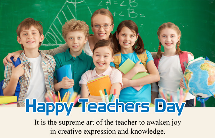 Teachers Day Motivational Quotes Image