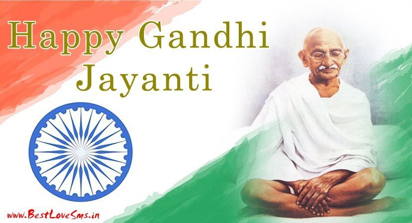 Happy Gandhi Jayanti Images Wallpaper