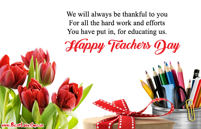 25 beautiful happy teachers day images with quotes 2018 cute saying awesome happy teachers day messages with images in full hd thecheapjerseys Gallery