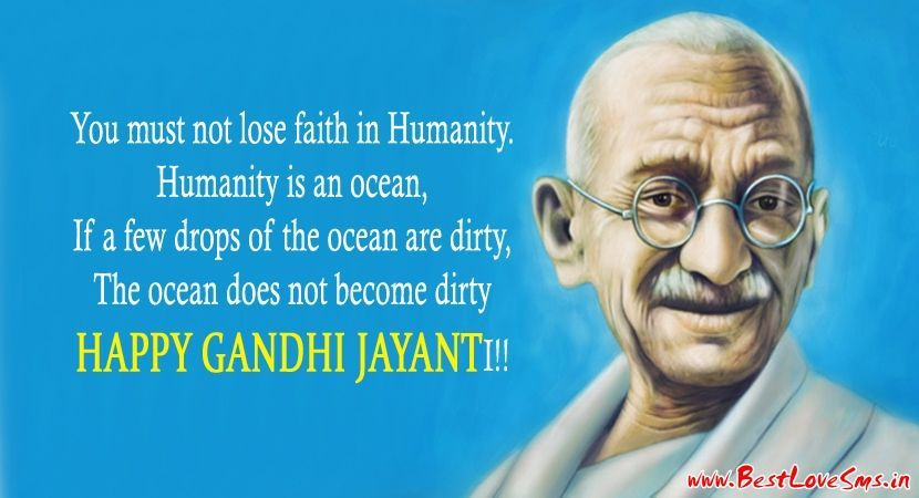 2 October Gandhi Jayanti Wishes Sms In Hindi English