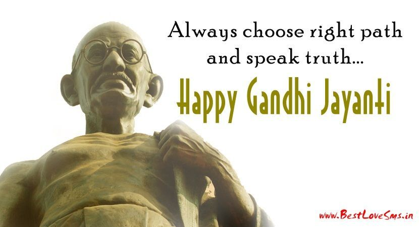 Gandhi Jayanti Wishes Images with Quotes