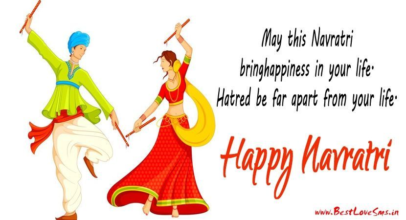 Happy navratri images quotes wallpaper greetings cards in hindi english navratri quotes images m4hsunfo