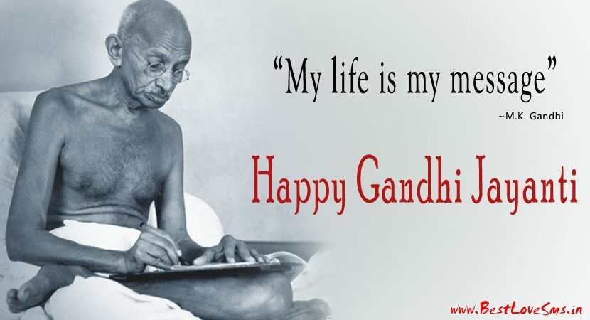 Beautiful Gandhi Jayanti Messages with Images