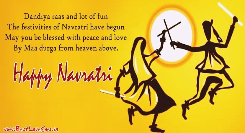 Happy Navratri Wishes in Hindi English 2018Jai Mata Di Shayari Images