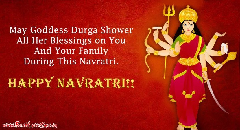 Happy Navratri Quotes in English with Greeting image