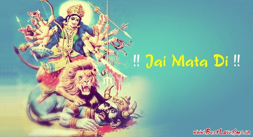 Jai Maa Di Wallpaper