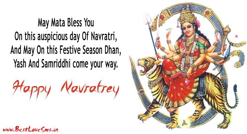 Happy Navratri Sms in English