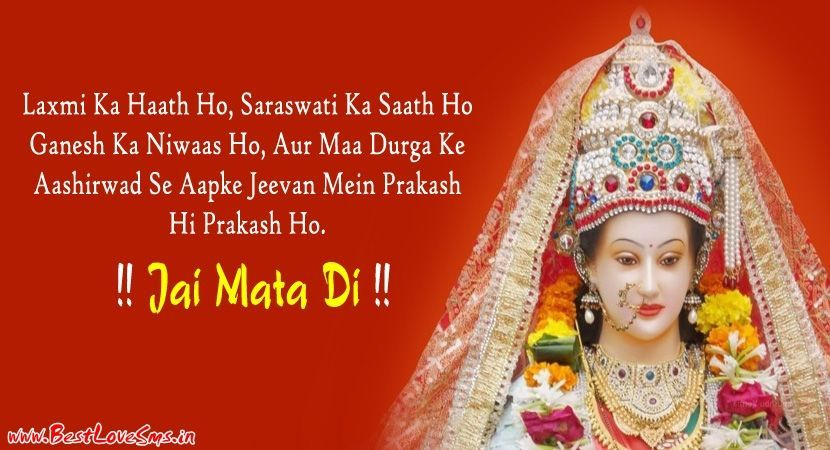 Maa Ambe Greeting
