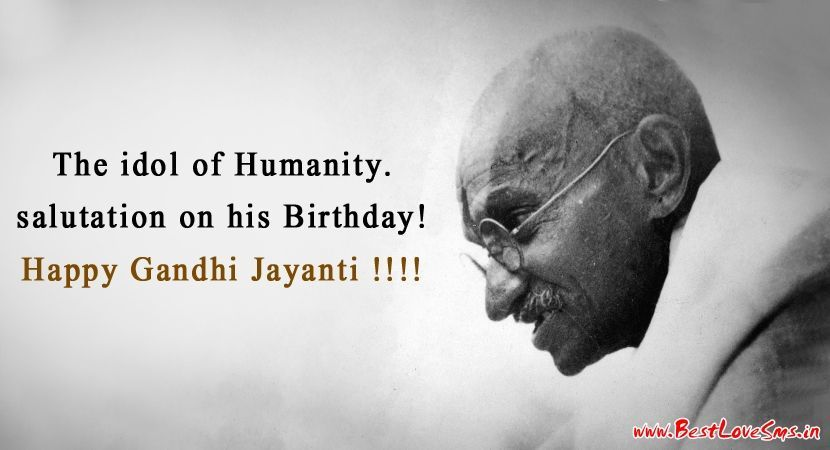 Gandhi Jayanti Images in Full HD Wallpaper for Desktop Quotations