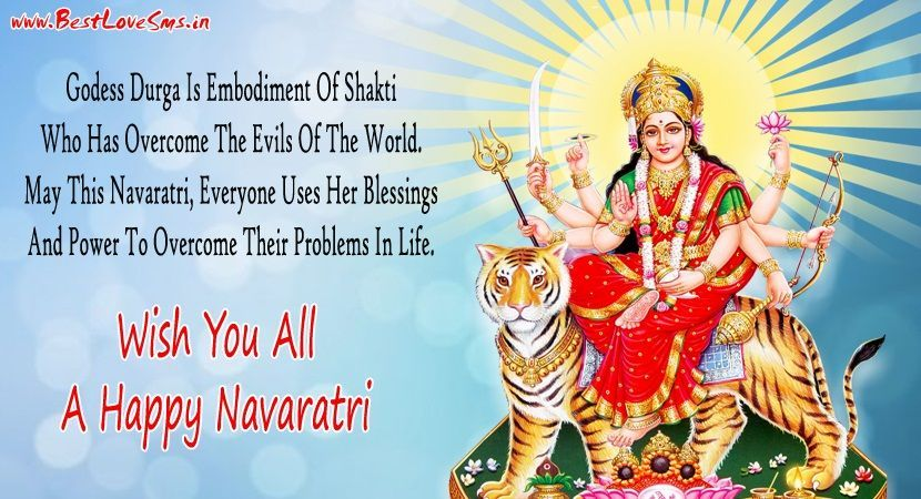 Happy Navratri Messages in English