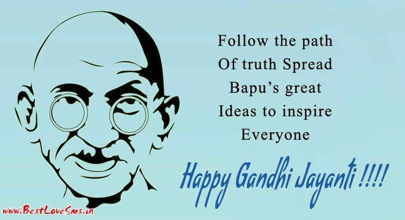 Inspirational Gandhi Jayanti Images & Wallpaper