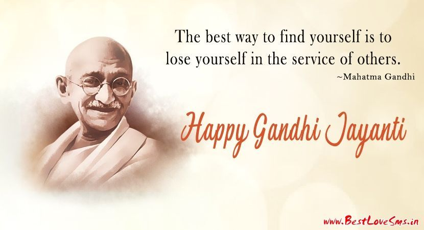Motivational Gandhi Jayanti Quotes with Images