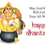 Happy Dhanteras Images of Lord Kuber & Goddess Laxmi Ji