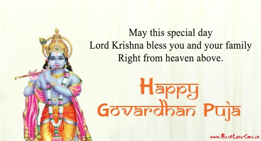 Happy Govardhan Quotes Wallpaper