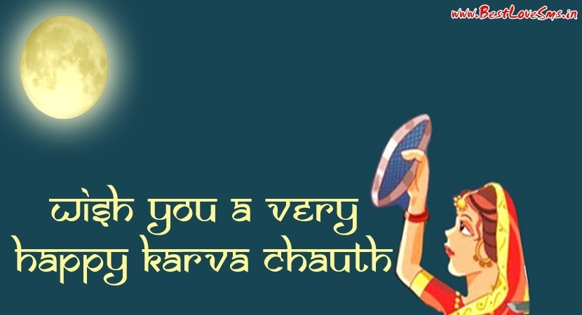 Karwa Chauth Funny Images
