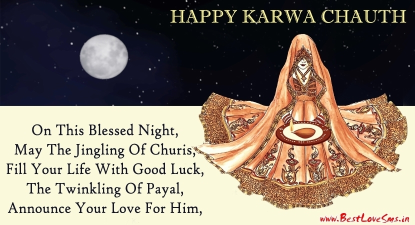 Karva Chauth Greetings